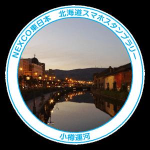 03_小樽運河