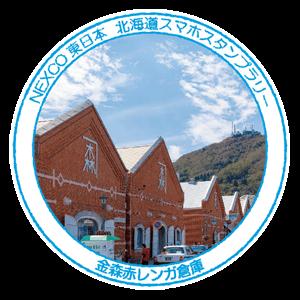 07_金森赤レンガ倉庫