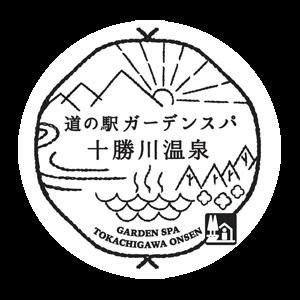 20_ガーデンスパ十勝川温泉