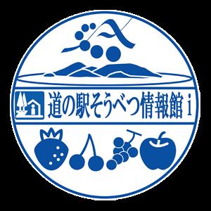 21_そうべつ情報館i(アイ)