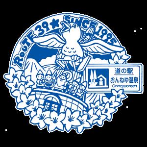 24_おんねゆ温泉