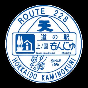 32_上ノ国もんじゅ