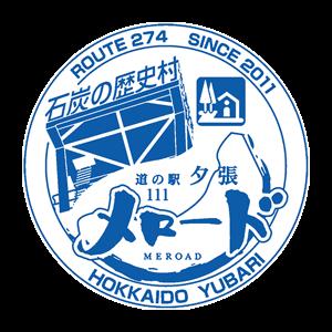 36_夕張メロード