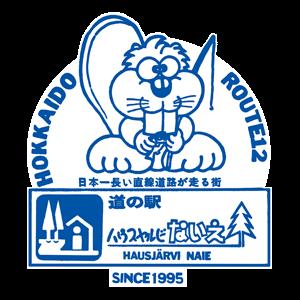 38_ハウスヤルビ奈井江