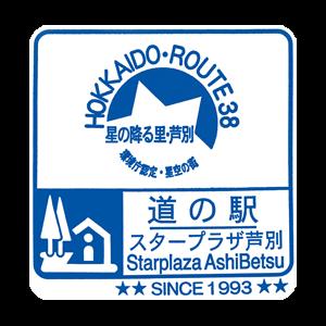 41_スタープラザ芦別
