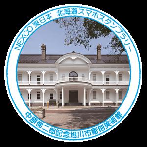 04_中原悌二郎記念旭川市彫刻美術館