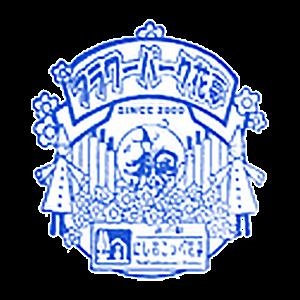 33_にしおこっぺ花夢