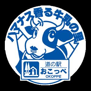34_おこっぺ